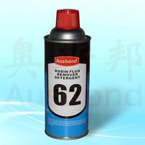 松香助焊剂清洁剂